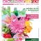 Bloemen Van Gucht op bloemen markt Eeklo 24 april